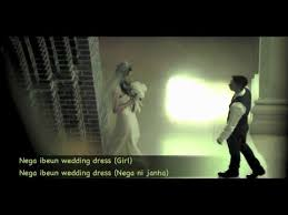 wedding dress lyrics korean taeyang c wedding dress lyrics korean style wedding dress