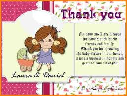 thank you card for baby shower baby shower thank you cards message 11 ba shower thank you card