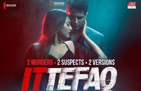 2nd day ittefaq 2nd day collection box office business