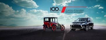 mitsubishi cars logo 100th anniversary