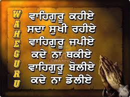 punjabi comments in english for facebook punjabi wording pictures for whatsapp groups whatsapp images