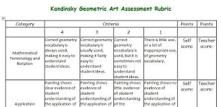 4th grade math lesson kandinsky geometric lesson classroom caboodle