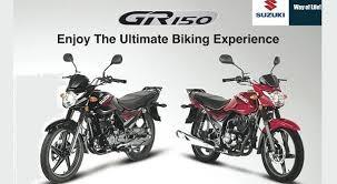Suzuki Gr Suzuki Gr 150cc 2018 Price Specs And Pics Web Pk