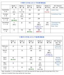 directory calendar