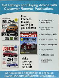 consumer reports kitchen planning and buying guide september 2016