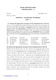 sslc english first and second paper 5 model question papers