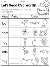 free cvc worksheets for kindergarten cvc worksheet 1