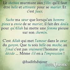 islam mariage hadithdujour instagram photos and