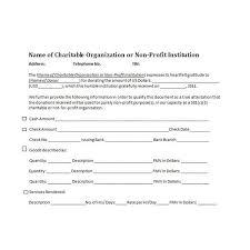 sample donation sheet