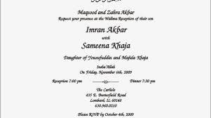 Wedding Invitation Card Matter In Templates Christian Wedding Invitation Cards Wordings In
