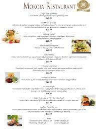 rotorua restaurant fine dining u0026 pacific rim cuisine