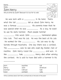 tall tales worksheets classroom reading pinterest tall