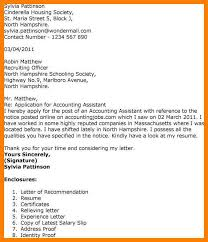 latest cover letter format 8 email cover letter format list of reference