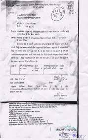 district education office se amritsar