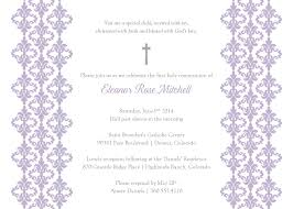 this classic christening invitation design framed with purple