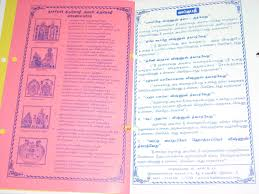 amazing upanayanam invitation cards 98 in 1st birthday invitation