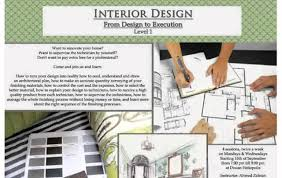 interior decoration courses monuara youtube