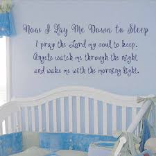 Nursery Wall Decals For Baby Boy Now I Lay Me To Sleep Baby Nursery Wall Decal Vinyl Wall