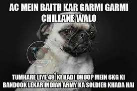 Meme Joke - latest bakchod kutta funny jokes memes and trolls bakchodmama