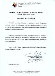 authorization letter ph the official website of the philippine in muscat oman govph