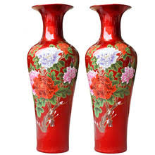 Tall Red Vases Cheap Popular Red Floor Vase Buy Cheap Red Floor Vase Lots From China