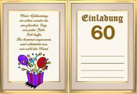 sprüche zum 50 geburtstag kostenlos einladungskarten 60 geburtstag kostenlos ourpath co