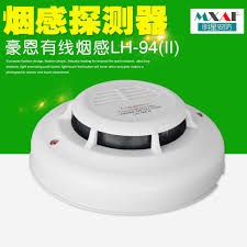 Green Light On Smoke Detector Horn Lh 94 Ii Networking Photoelectric Smoke Detector Wired