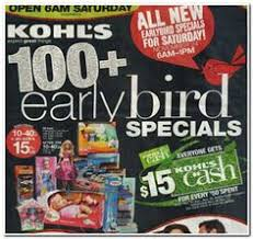 big savings on legos at kmart on thanksgiving day starting at 7