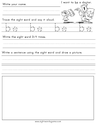 sight words comprehension activity livebinder
