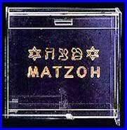 matzah holder clear acrylic flip top matzah box holder other