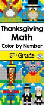 5th grade thanksgiving activities 5th grade thanksgiving math