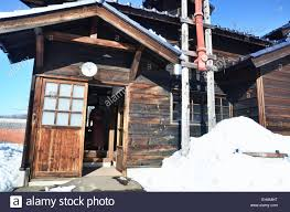 Traditional House Japanese Traditional House In Hokkaido Stock Photo Royalty Free