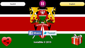 Flag Of Kenya National Anthem Of Kenya Android Apps On Google Play