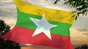 Flag Of Burma Flag And Anthem Of Myanmar Youtube