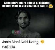 Meme Ringtones - 25 best memes about ringtones ringtones memes