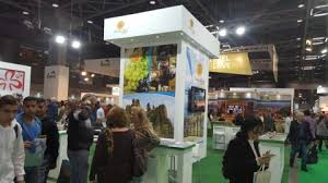 Israel Ministry Of Interior Bulgaria Takes Part In Imtm International Tourism Fair For