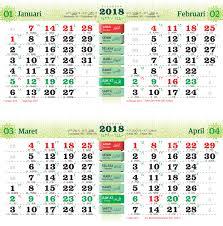 Gambar Kalender 2018 Lengkap Toko Fadhil Template Kalender 2018 12 2018 12