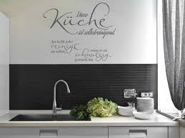 küche wandtattoo wandtattoo sprüche diese küche ist selbstreinigend wandtattoo