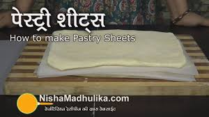 puff pastry sheets recipe how to make puff pastry sheets at home