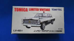 nissan gloria police car tomica limited vintage lv 48a unboxing
