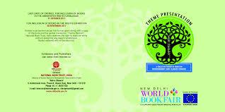 How To Draw A National Flag Of India New Delhi World Book Fair 6 14 January 2018 New Delhi World