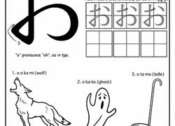 japanese foreign language worksheets u0026 free printables education com