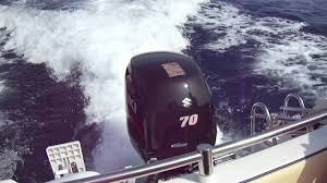 suzuki df 70 hp youtube