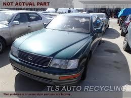 1996 lexus gs300 used oem lexus gs 300 parts tls auto recycling