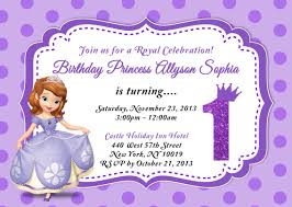 Birthday Invitation Card Maker Sofia The First Birthday Invitation By Asapinvites On Etsy 12 00