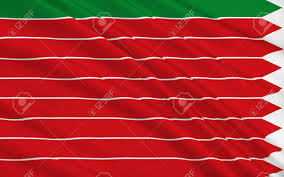 Flags In Spanish Flag Of Zamora Is A Spanish Province Of Western Spain In The
