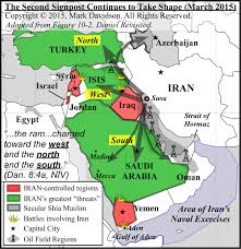 Middle East Map With Capitals by The Coming Iranian Invasion West And South Come Into Focus U2013 The