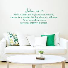 joshua 24 15 wall quote decal