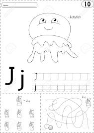 Free Alphabet Tracing Worksheets Cartoon Jellyfish And Jug Of Lemonade Alphabet Tracing Worksheet