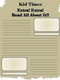 titanic newspaper templates by teaching simple by jennifer culkin